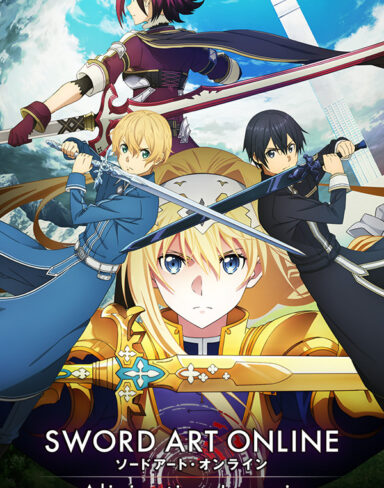 Sword Art Online Alicization Lycoris Free Download 1.30
